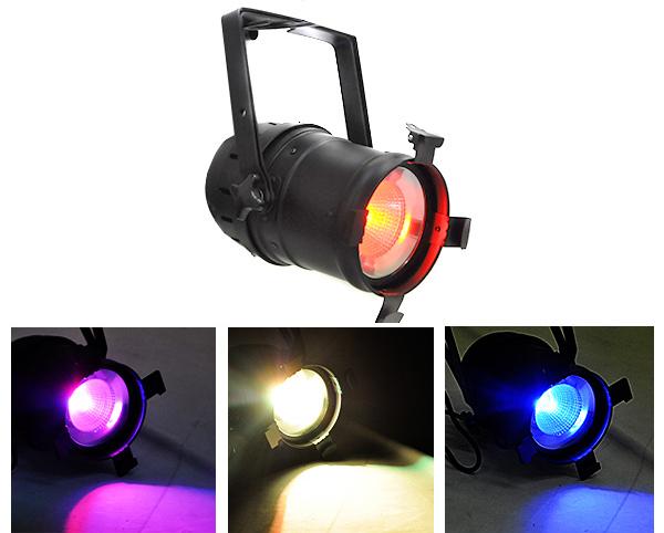 LED PAR56-RGB